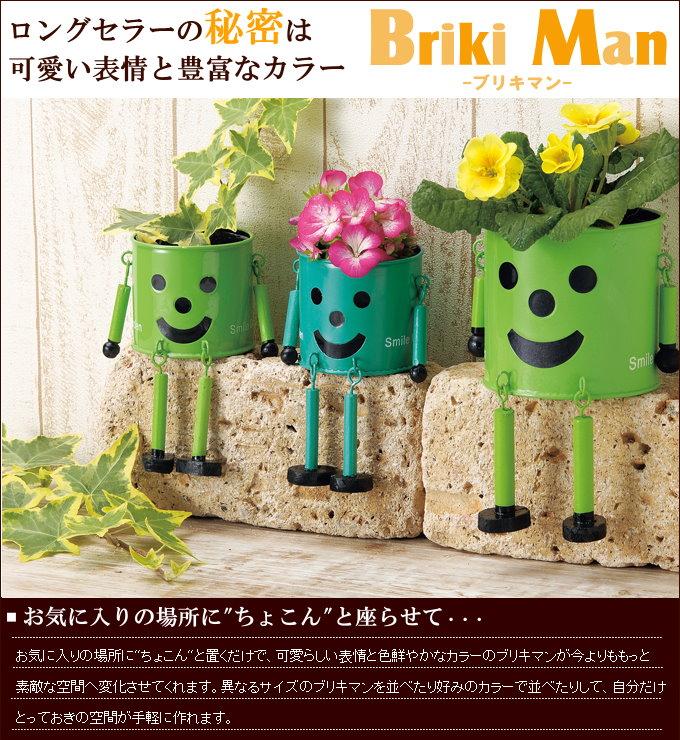buriki-man-1.jpg