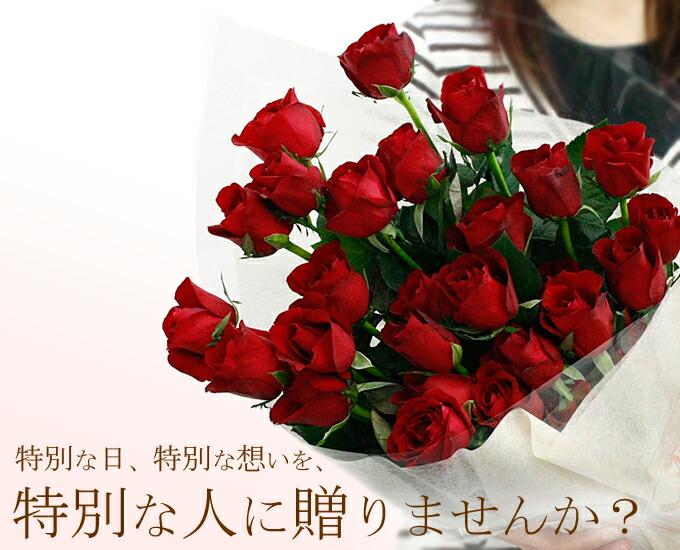 rose-bouquet1.jpg