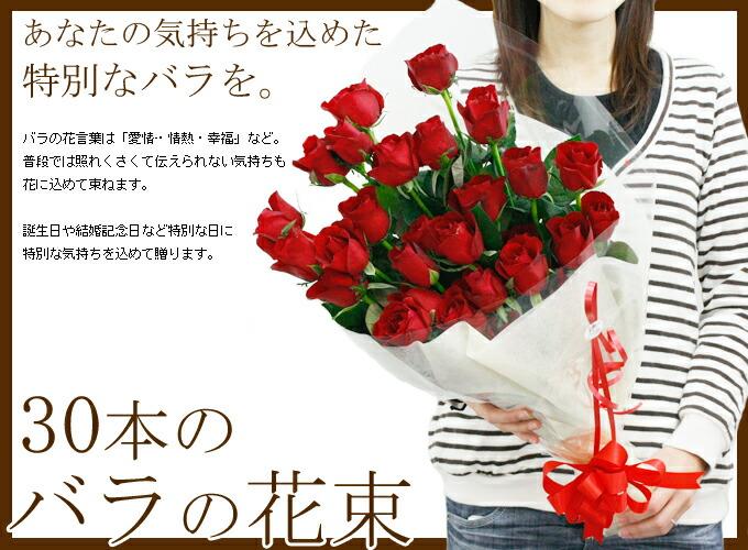 rose-bouquet2.jpg