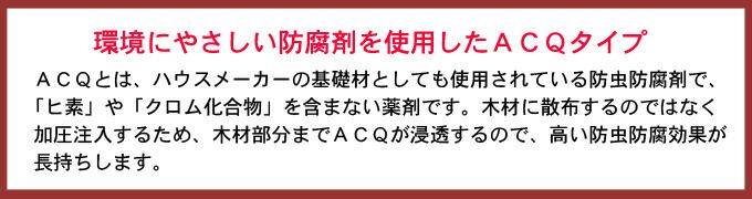 acq-tyunyu-1.jpg