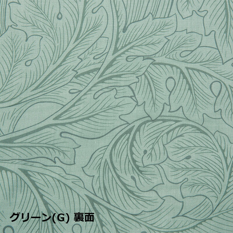 MORRIS Gallery(モリスギャラリー) 掛けふとんカバー シングルロング(SL:150×210cm) SD8663