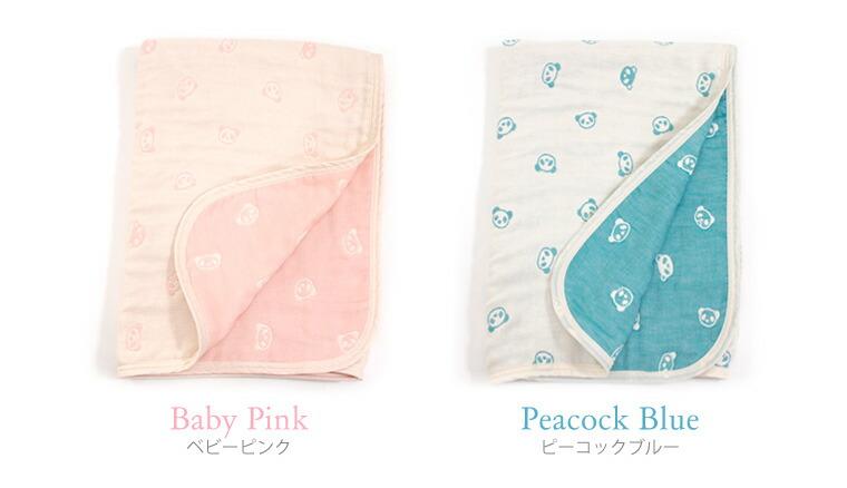 ピンクとブルー