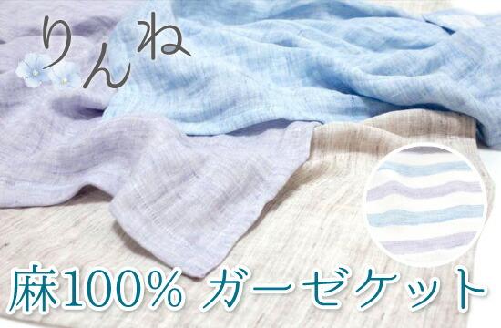 綿毛布お買い得セット 2枚セット