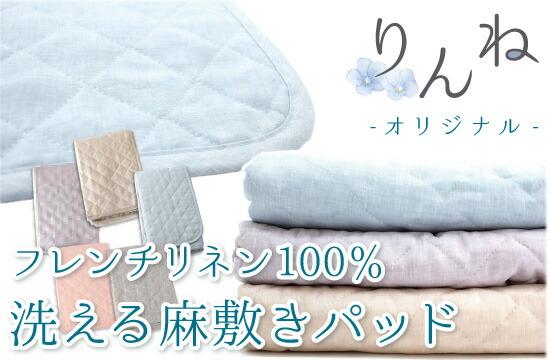 ひなたぼっこ 綿毛布 綿100%