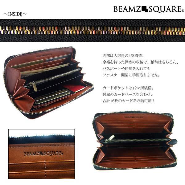 29632c963c88 ビームス スクエア BEAMZ ネックレス メンズ SQUARE メンズ 財布 ラウンドファスナー リング レザー 高級 BS-18701  バレンタイン プレゼント ラッピング無料可能 ...
