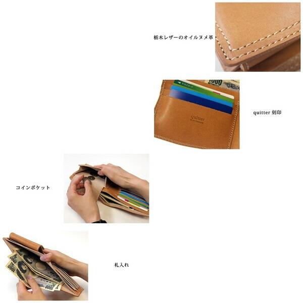 28e1d70eb696 サマーオイルとは厚みのあるヌメ革に上質のオイルをたっぷり入れ、透明感を追求した本ヌメ革です。 メンズ 折財布 財布 ウォレット本革 牛革  quitter クイッター ...
