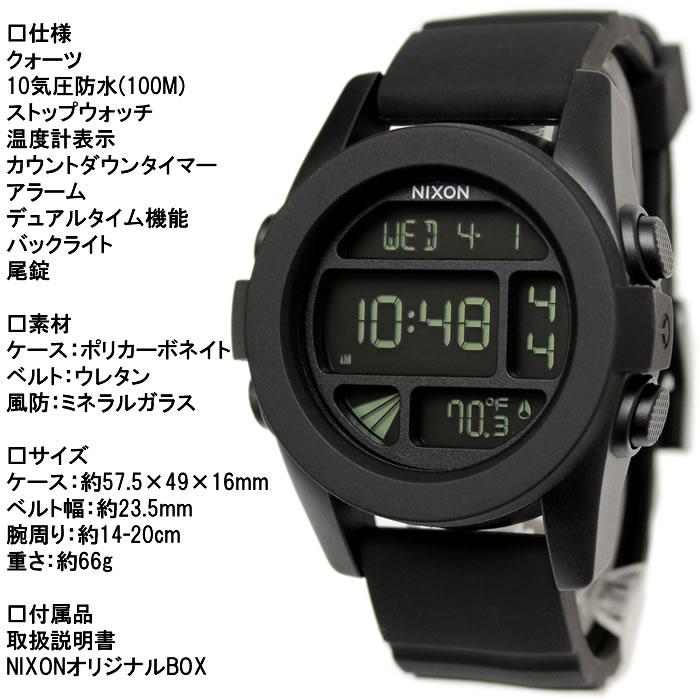【楽天市場】ニクソン デジタル(腕時計)の通販