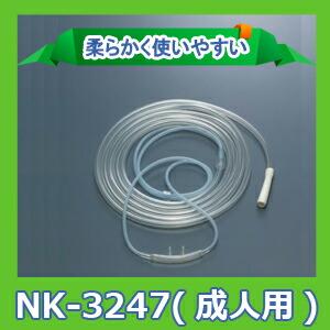 鼻カニューラ ソフト鼻腔酸素カニューラU(ユニバーサルコネクタ) 20個入り 成人用 NK-3247