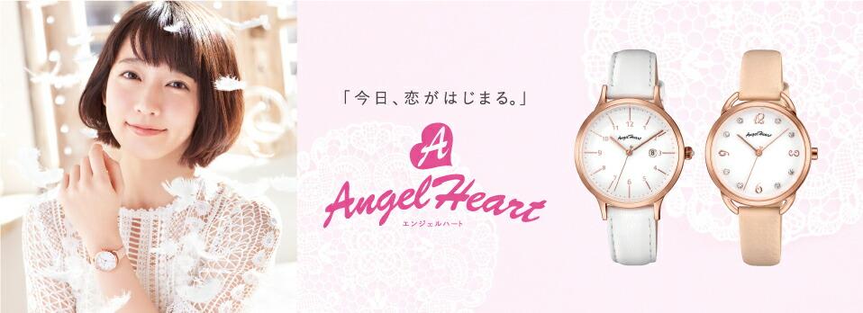 angelh_2018_main