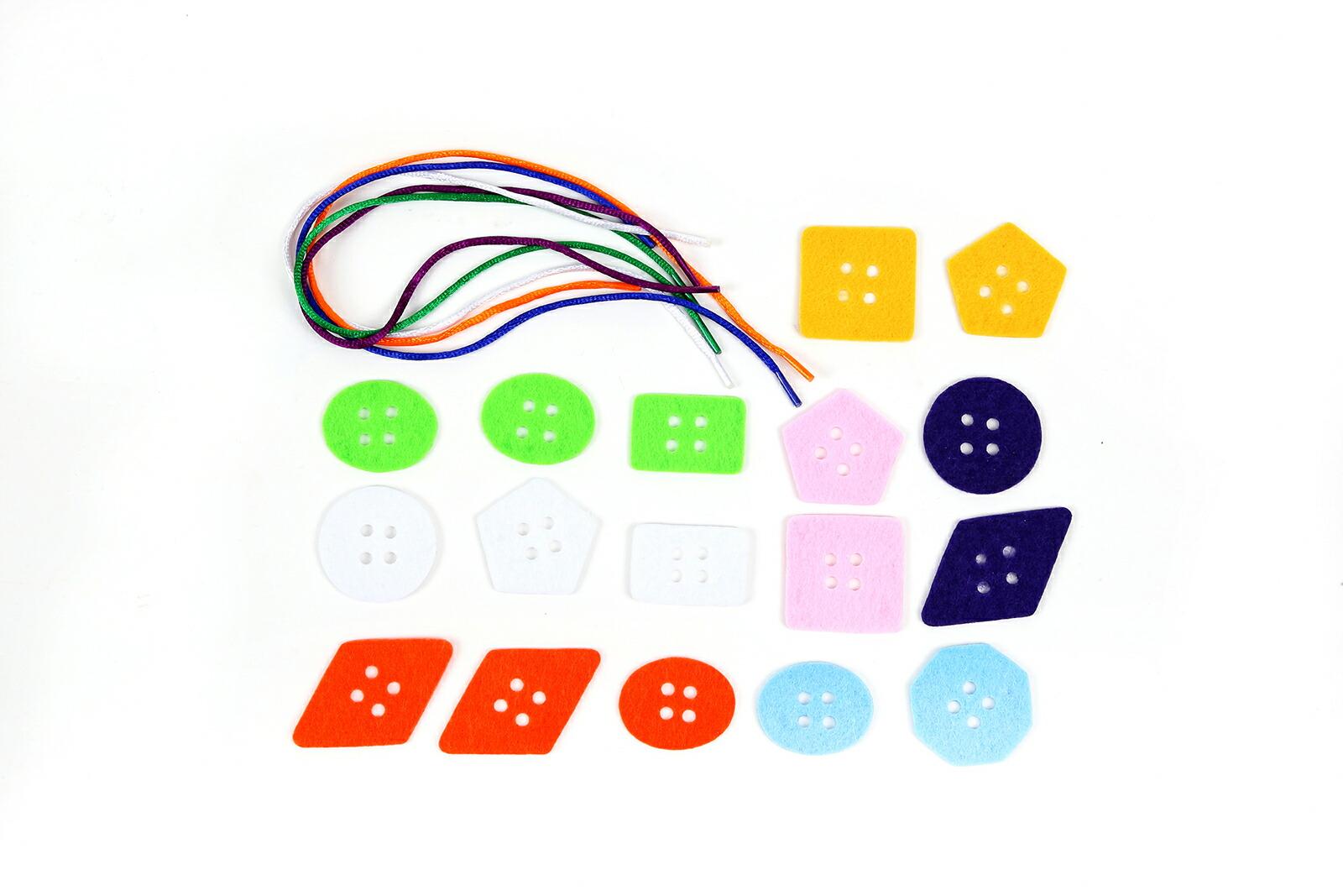 ●●フェルト教材 ボタンひもとおし練習セット 7種の平面図形の17種のボタン●●