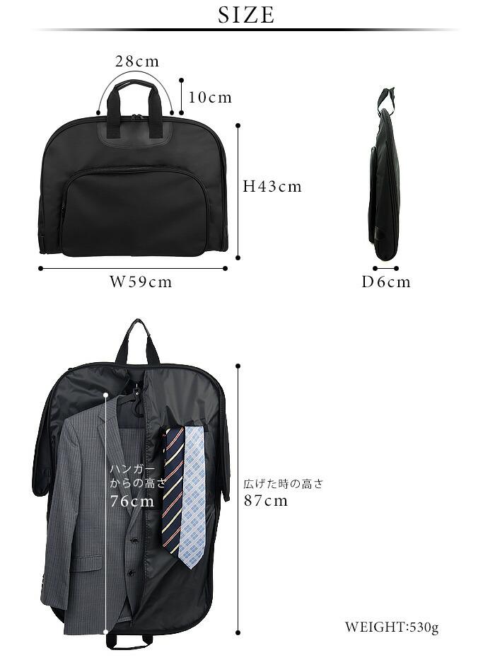 bf34d32a0171b9 撥水加工で雨の日も安心!スーツが簡単に持ち運べるガーメントバッグ。 ハンガー付きタイプで、ネクタイ吊り用バンドが2本内装された機能的なデザイン。