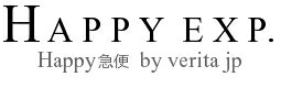 Happy急便