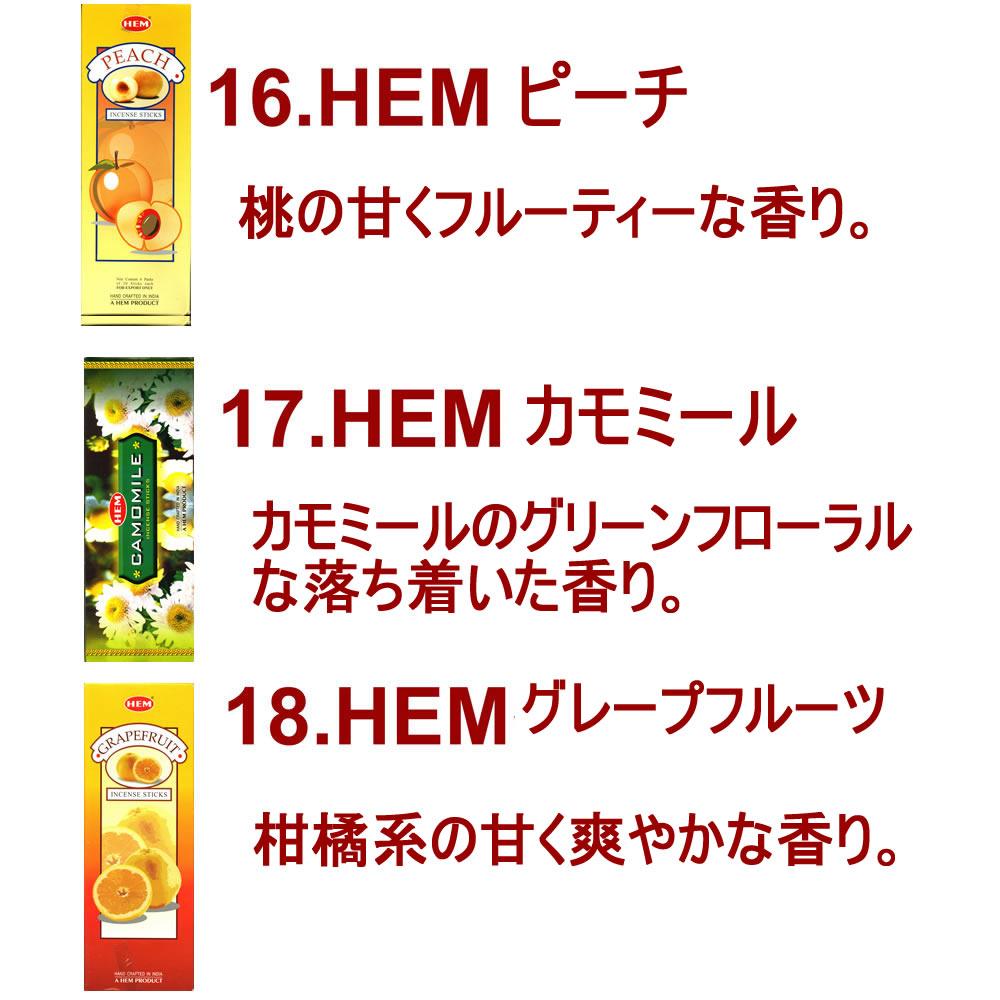 お香40種類から7種類選べるお香セット!