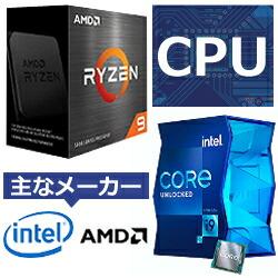 CPUバナー