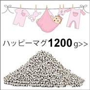 マグネシウム粒1200g