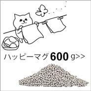 マグネシウム粒600g