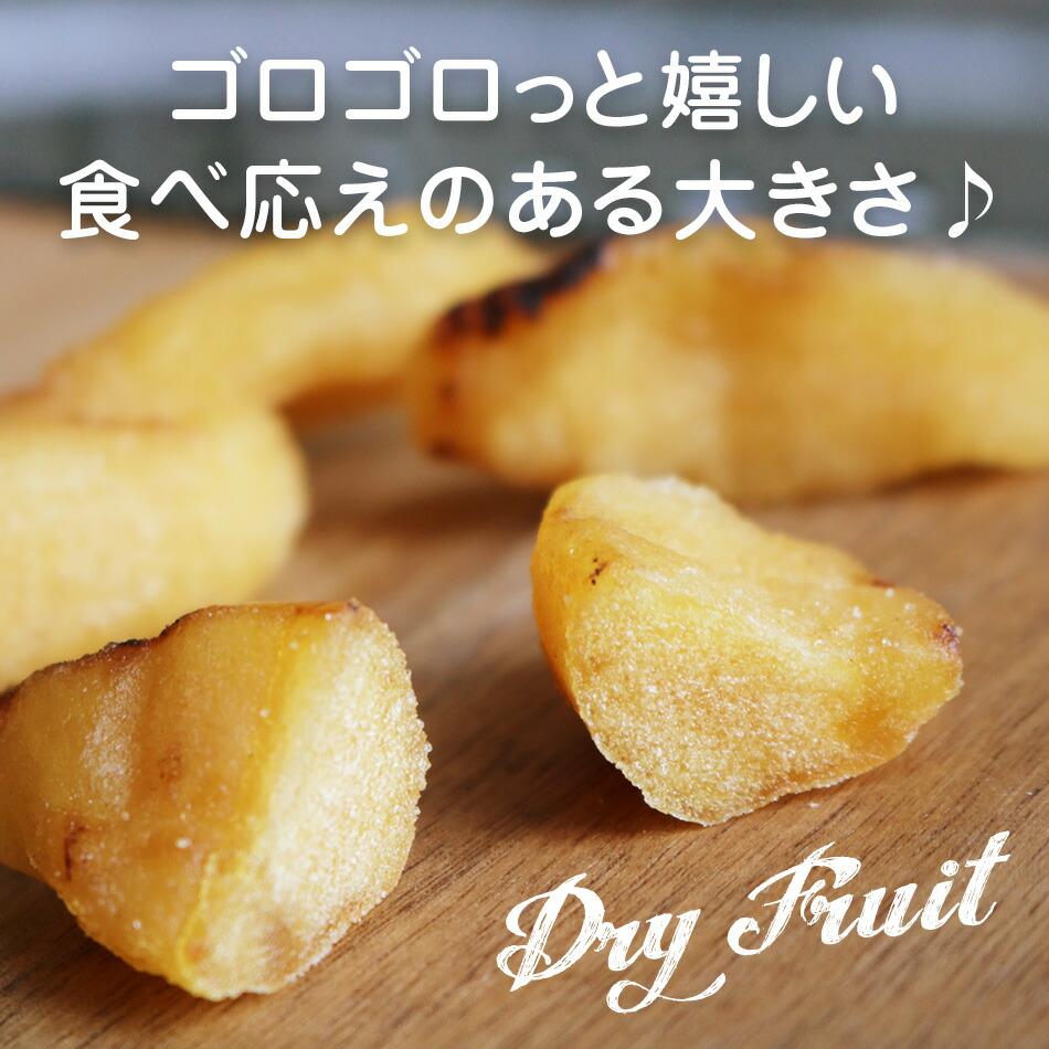 ハッピーナッツカンパニー 国産焼きりんごシナモンバター風味 140g