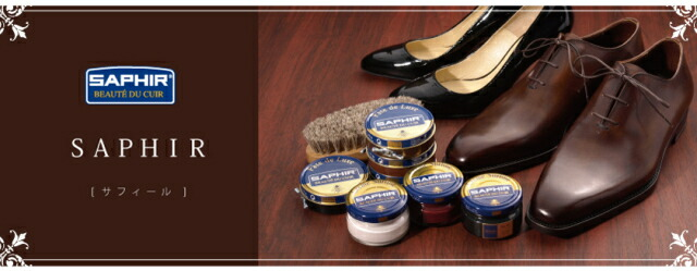 Polishing Leather Shoes With Olive Oil