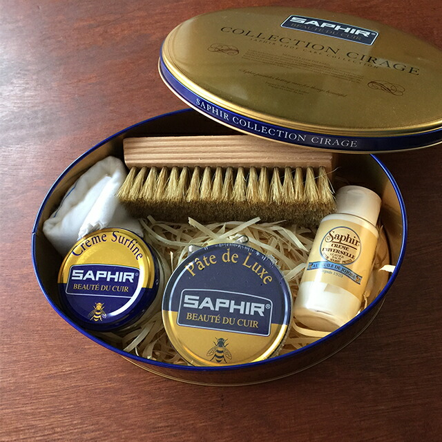 SAPHIR(サフィール)シューケアセット 3200