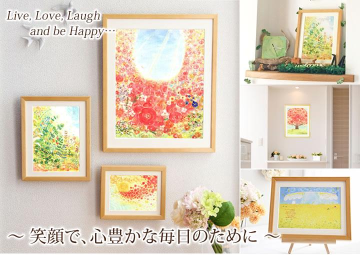 絵画インテリア、玄関風水、幸せ、明るい絵、リビング、玄関に飾る絵