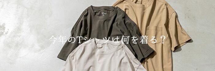 Tシャツ・カットソー 半袖