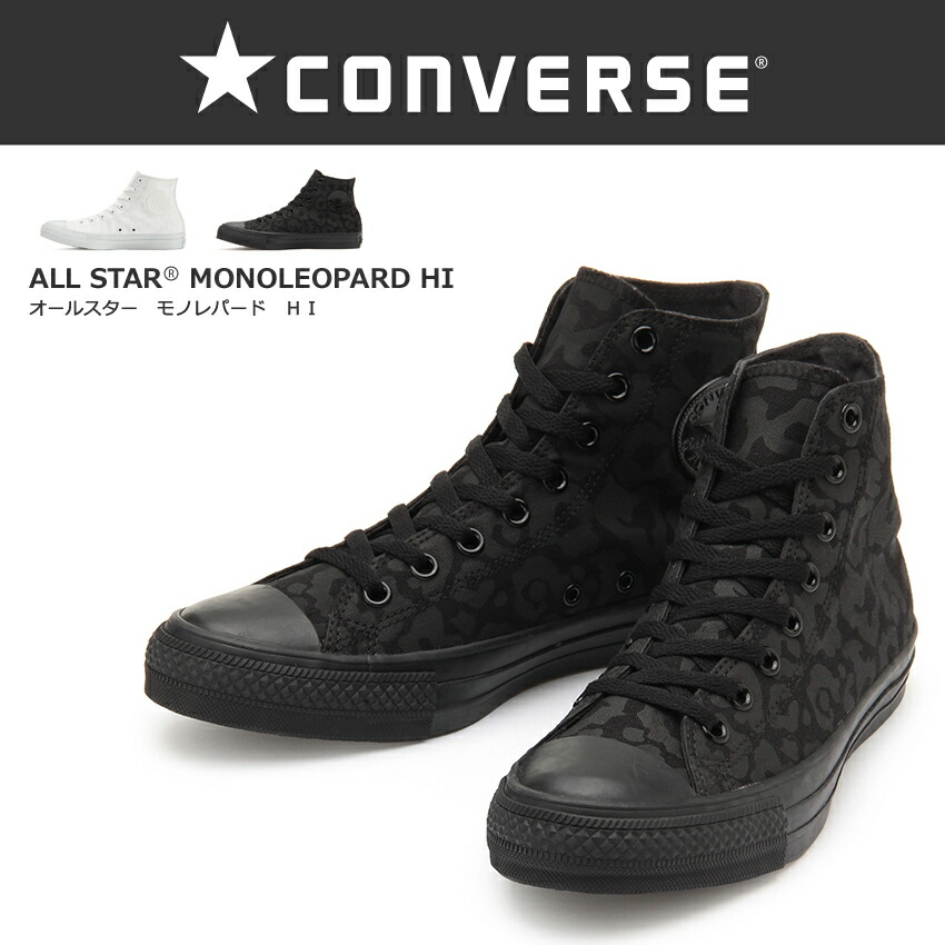 all black converse with white laces
