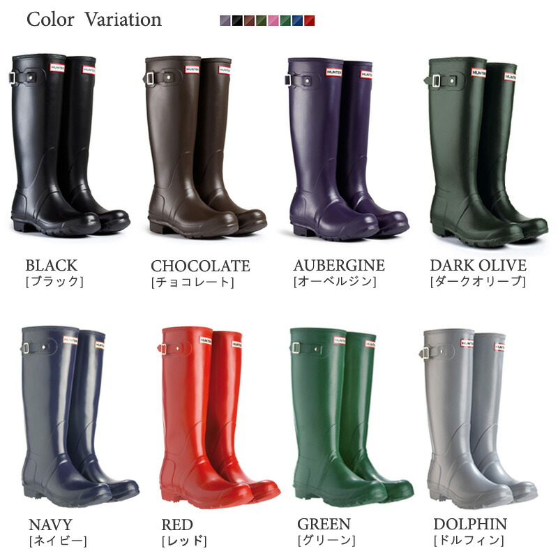Haptic Rakuten Global Market Hunter Boots Original Tall