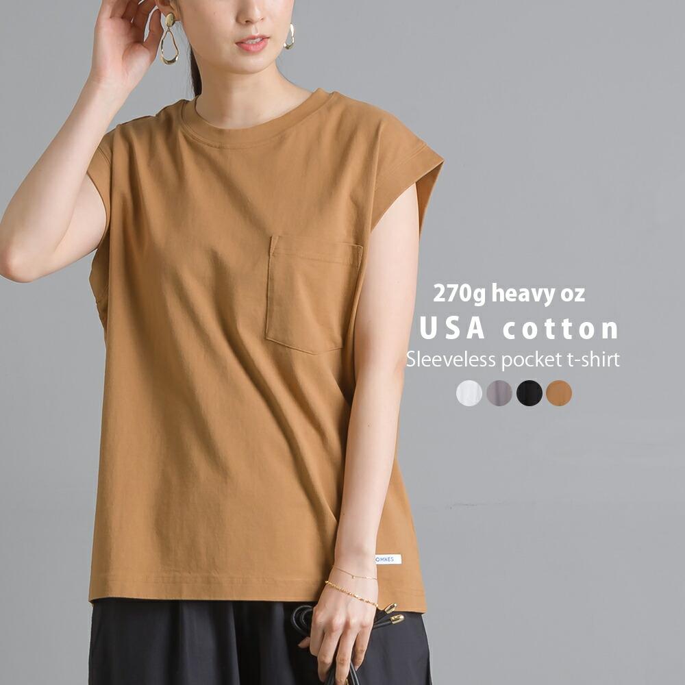 USAコットンノースリーブポケットTシャツ