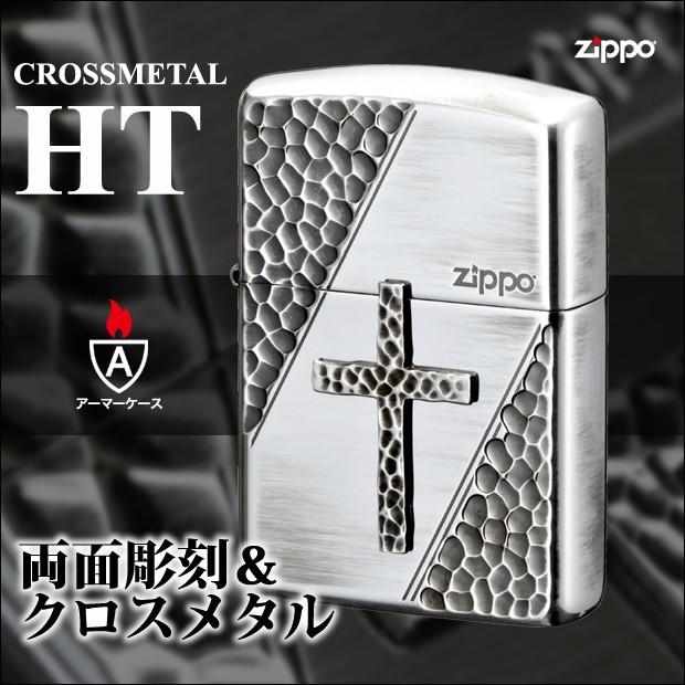 ZIPPO クロスメタル