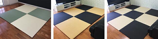 カラー置き畳 アコルト 施工例