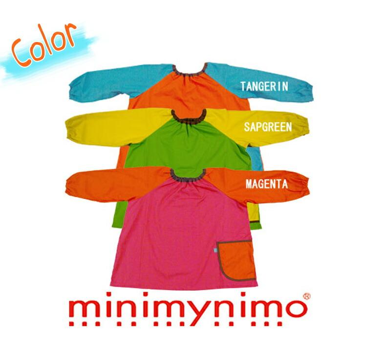 minimyスモックTANGERIN