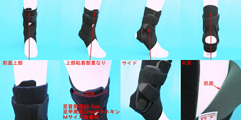 軟骨損傷/捻挫/予防/側靱帯損傷/グラツキ/日常生活/痛み防止/足首の痛み/足首の補強/腫れ/後遺症/足首の保護/リアエントリー型/医療用/剥離骨折/足首サポーター/エクスエイドアンクルFO装着図/適応の痛み