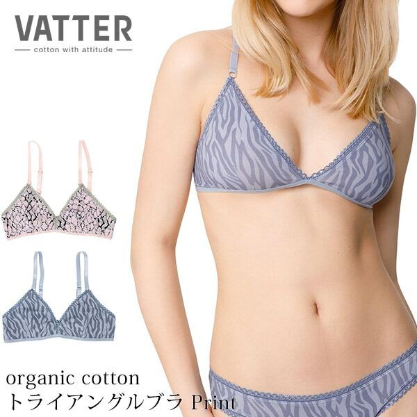 VATTER オーガニックコットン トライアングルブラ Print