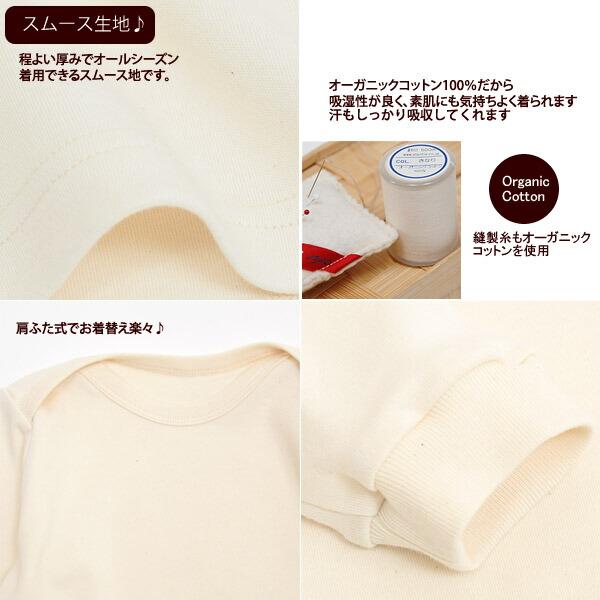 bd7603d7226cb 日本のオーガニックコットン専門ブランドNayuta(ナユタ)のオーガニックコットンパジャマです。 とっても柔らかくなめらかな肌触りのパジャマ 上下セットです。
