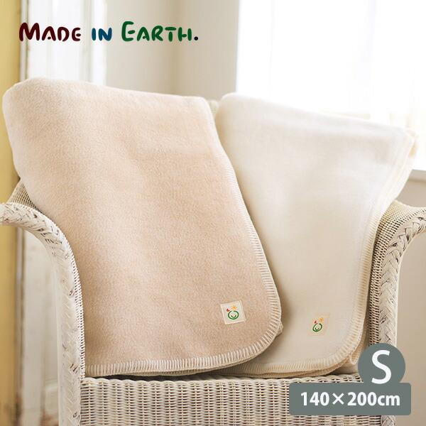 オーガニックコットン 斜文織綿毛布