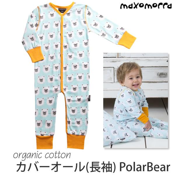 Maxomorra オーガニックコットン カバーオール(長袖) PolarBear
