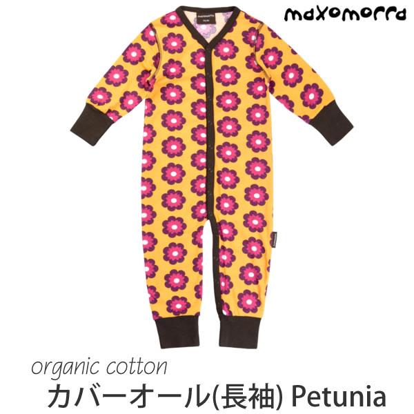 Maxomorra オーガニックコットン カバーオール(長袖) Petunia
