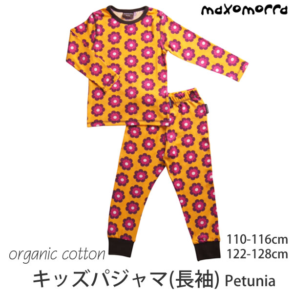 Maxomorra オーガニックコットン キッズパジャマ(長袖) Petunia