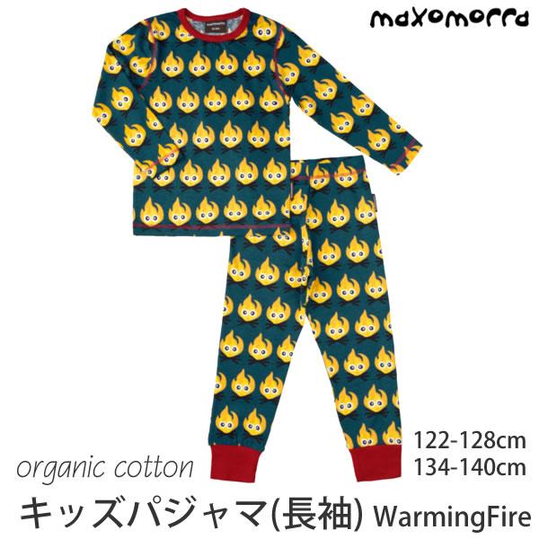 Maxomorra オーガニックコットン キッズパジャマ(長袖) WarmingFire