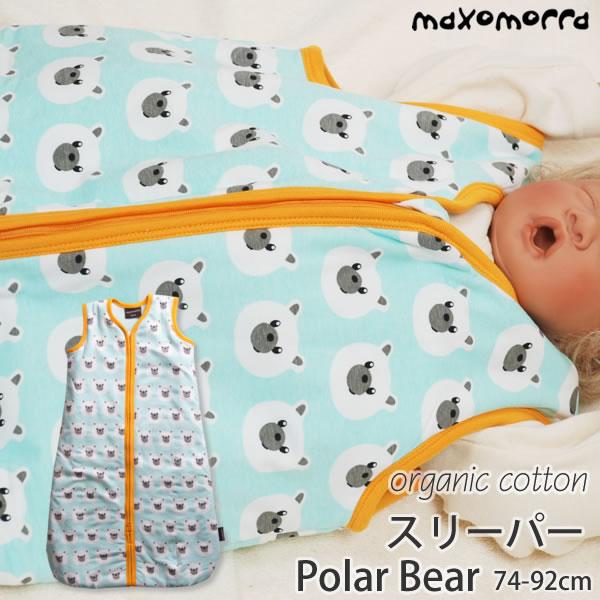 Maxomorra オーガニックコットン スリーパー Polar Bear 74-92