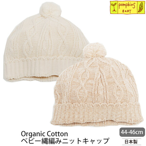 My Scene 2 Piece Knit Cap and Mittens Set