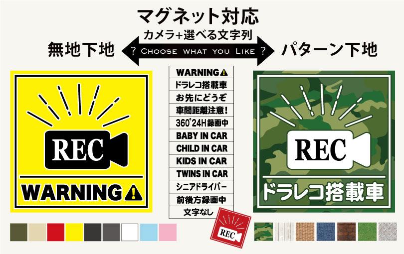 新商品☆カメラ+選べる文字列
