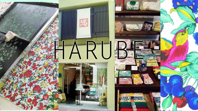 Harube