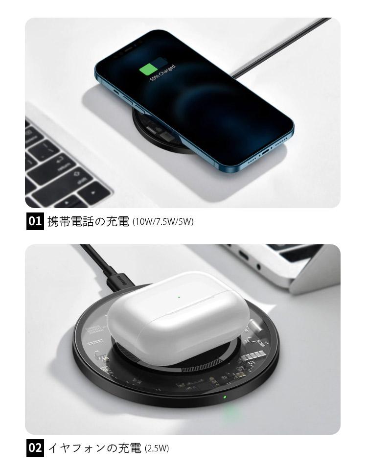 様々なデバイス