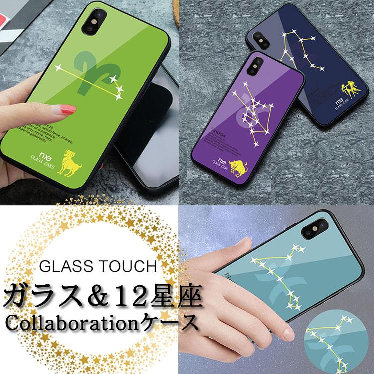 12星座ガラスデザインケース iPhone7/8 iPhone7 Plus/8 Plus iPhoneX iPhone10