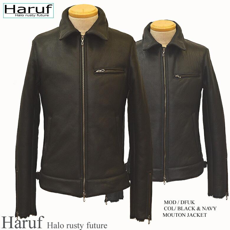 Haruf Leather Shearling Jacket Sheepskin Jacket Merton
