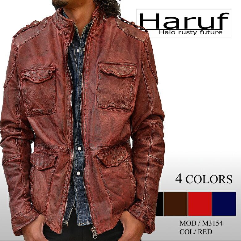 0f795e1ce16 Haruf Leather  Leather jacket leather jacket men s leather M65 ...