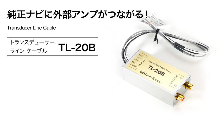 TL-20B
