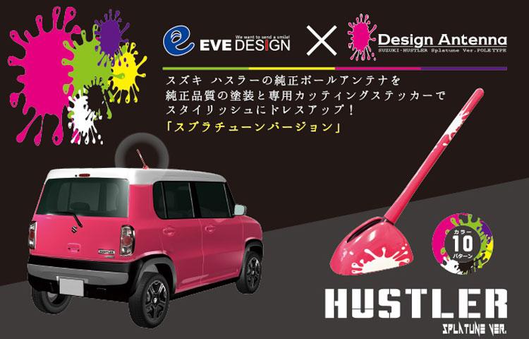 hustler DAZ-P