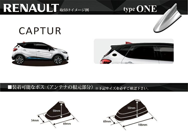 キャプチャーtype-ONE